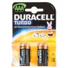 Duracell R3 TURBO 4шт (40)